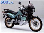 transalp 600 1991-1993