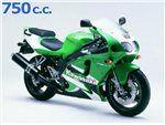 zx7 r 750 cc 1997 - 2003