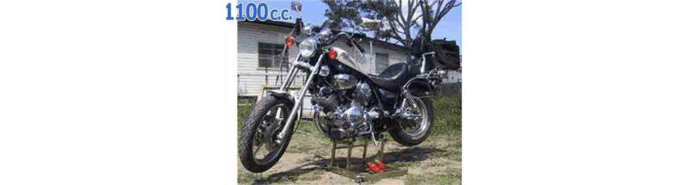 virago 1100 1985-1995