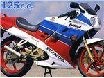 nsr 125 1990-1993