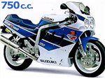 gsx 750 r 1990 - 1990