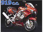 cbr 900 919 cc 1998 - 1999