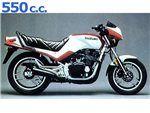 gsx 550 e 1980 - 1982