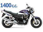 gsx 1400 2004-2006
