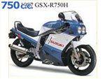 gsx 750 r 1986 - 1988