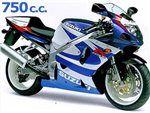 gsx 750 r 2001 - 2003