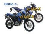 xt r / xt x 660 2004 - 2007
